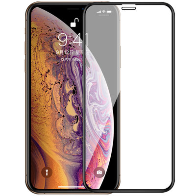Apple iPhone 11 Pro Max / iPhone XS Max screenprotector, Gehard glas screensaver, Zwarte randen