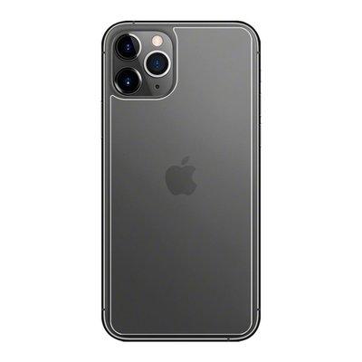 Tempered glass achterkant voor Apple iPhone 11 Pro
