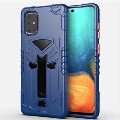 Samsung Galaxy A71 hoesje, dubbel gelaagde pantser case, Blauw