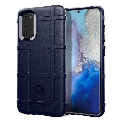 Samsung Galaxy S20 hoesje, Rugged shield TPU case, Blauw