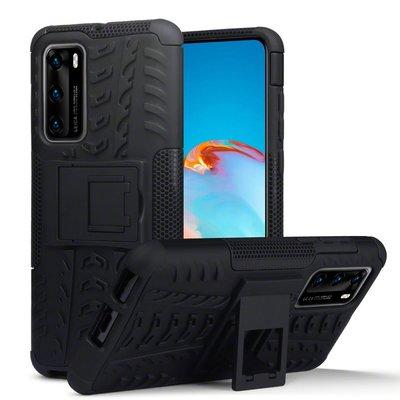 Huawei P40 hoesje, Pantsercase met standaard, Zwart