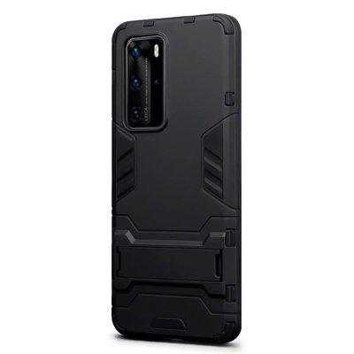 Huawei P40 Pro hoesje, Dubbel gelaagde pantser case met standaard, Zwart