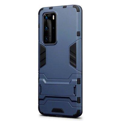Huawei P40 Pro hoesje, Dubbel gelaagde pantser case met standaard, Navy blauw