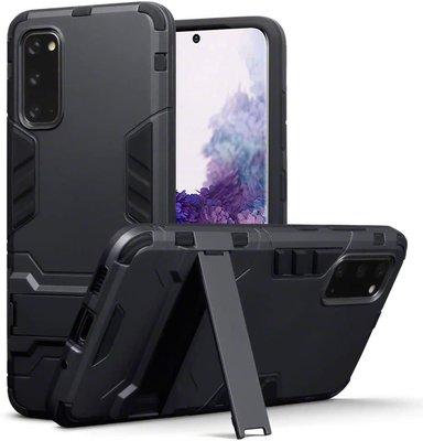 Samsung Galaxy S20 hoesje, Dubbel gelaagde pantser case met standaard, Zwart