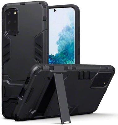 Samsung Galaxy S20 Plus (S20+) hoesje, Dubbel gelaagde pantser case met standaard, Zwart