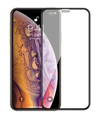 Apple iPhone 11 Pro / iPhone XS / iPhone X screenprotector, MobyDefend gehard glas screensaver, Zwarte randen