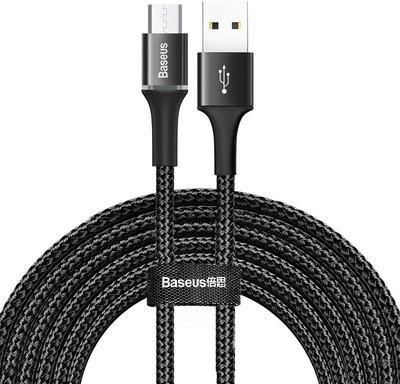 Baseus Micro-USB naar USB-A kabel, 3 Meter, Zwart
