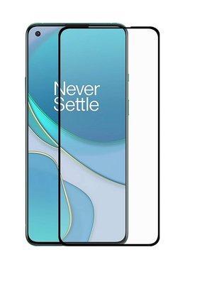OnePlus 9 Pro screenprotector, MobyDefend gehard glas screensaver, Zwarte randen
