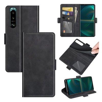 Sony Xperia 5 III hoesje, MobyDefend Luxe Wallet Book Case (Sluiting Zijkant), Zwart