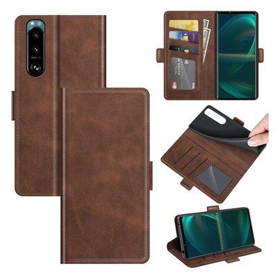Sony Xperia 5 III hoesje, MobyDefend Luxe Wallet Book Case (Sluiting Zijkant), Bruin
