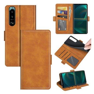 Sony Xperia 5 III hoesje, MobyDefend Luxe Wallet Book Case (Sluiting Zijkant), Lichtbruin