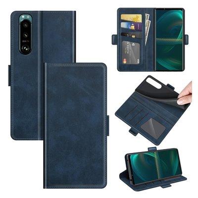 Sony Xperia 5 III hoesje, MobyDefend Luxe Wallet Book Case (Sluiting Zijkant), Blauw