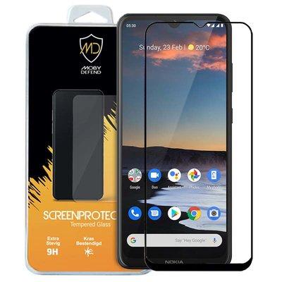 Nokia 5.3 screenprotector, MobyDefend gehard glas screensaver, Zwarte randen