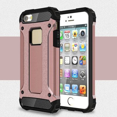 Apple iPhone 5 / iPhone 5S / iPhone SE hoesje, tough armor extreme protection case, rose goud