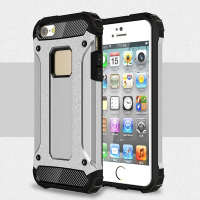 Apple iPhone 5 / iPhone 5S / iPhone SE hoesje, tough armor extreme protection case, zilver