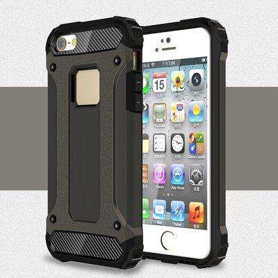 Apple iPhone 5 / iPhone 5S / iPhone SE hoesje, tough armor extreme protection case, donker bruin
