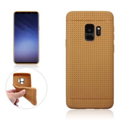 Samsung Galaxy S9 hoesje, gel case, textuur bruin