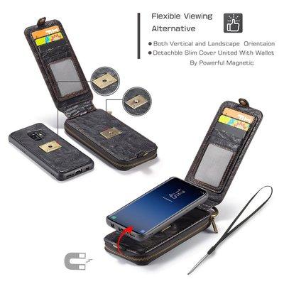 Samsung Galaxy S9 hoesje, CaseMe 2-in-1 wallet case, vertical serie, zwart