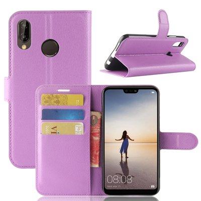 Huawei P20 Lite hoesje, 3-in-1 bookcase, paars
