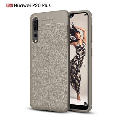 Huawei P20 Pro hoesje, gel case leder look, grijs