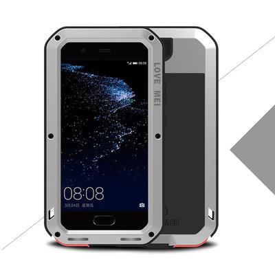 Huawei P10 hoes, Love Mei, metalen extreme protection case, zwart-grijs