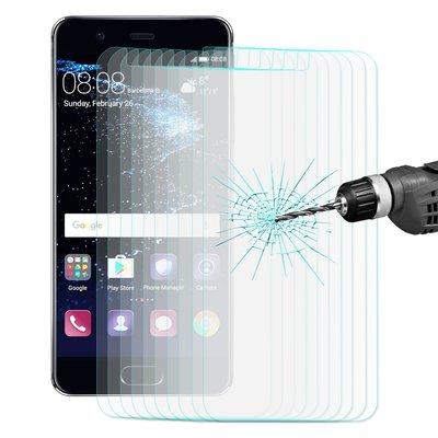 Huawei P10 Lite screenprotector, tempered glass (glazen screenprotector)