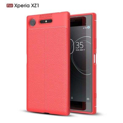 Sony Xperia XZ1 hoesje, gel case leder look, rood
