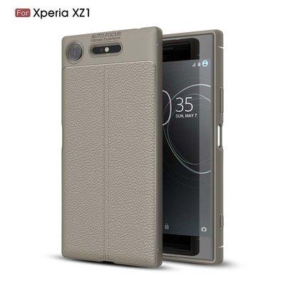 Sony Xperia XZ1 hoesje, gel case leder look, grijs