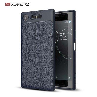 Sony Xperia XZ1 hoesje, gel case leder look, navy blauw