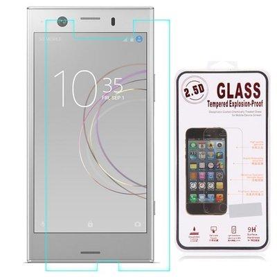 Sony Xperia XZ1 Compact screenprotector, tempered glass (glazen screenprotector)