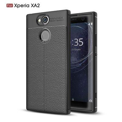 Sony Xperia XA2 hoesje, gel case leder look, zwart