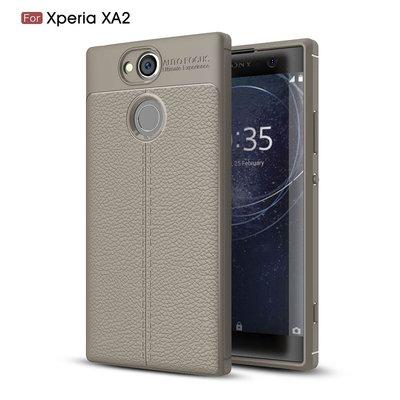 Sony Xperia XA2 hoesje, gel case leder look, grijs