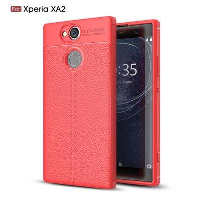 Sony Xperia XA2 hoesje, gel case leder look, rood