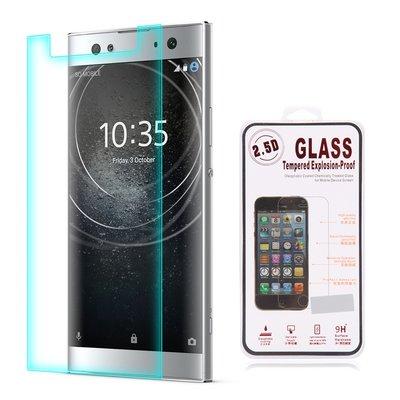 Sony Xperia XA2 Ultra screenprotector, tempered glass (glazen screenprotector)