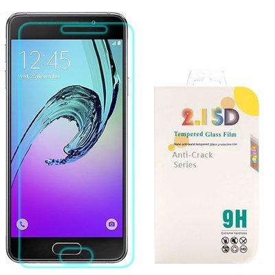 Samsung Galaxy A3 (2016) screenprotector, tempered glass (glazen screenprotector)