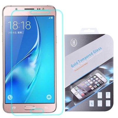 Samsung Galaxy J5 (2016) screenprotector, tempered glass (glazen screenprotector)
