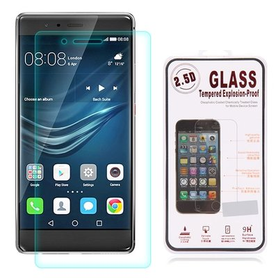 Huawei P9 Plus screenprotector, tempered glass (glazen screenprotector)