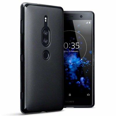 Sony Xperia XZ2 Premium hoesje, gel case, mat zwart