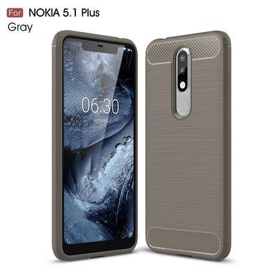 Nokia 5.1 Plus hoesje, gel case carbon look, grijs