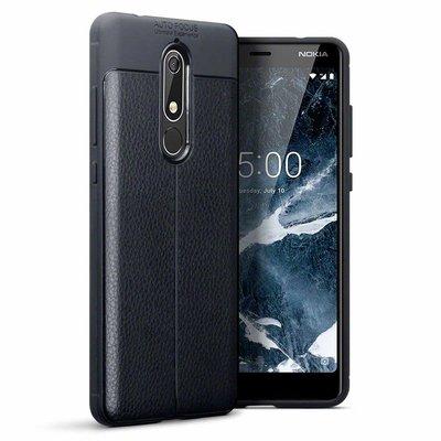 Nokia 5.1 (2018) hoesje, gel case leder look, zwart