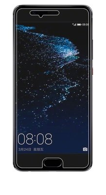 Huawei P10 Plus screenprotector, tempered glass (glazen screenprotector)