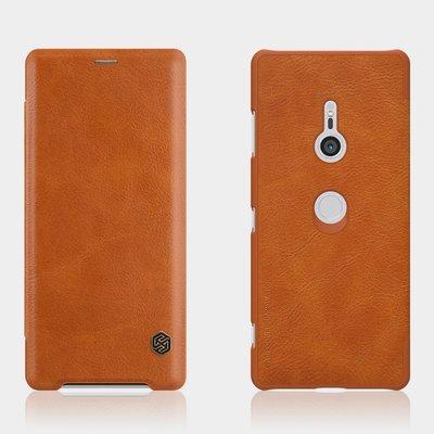 Sony Xperia XZ3 hoesje, Nillkin Qin series bookcase, cognac bruin