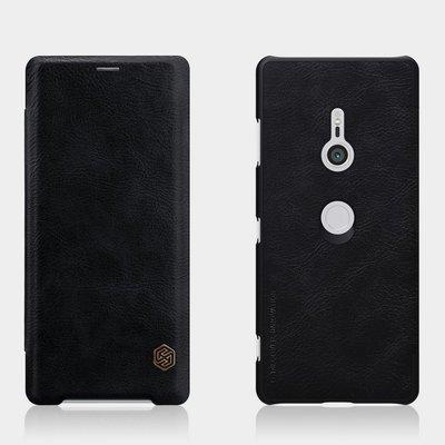 Sony Xperia XZ3 hoesje, Nillkin Qin series bookcase, zwart