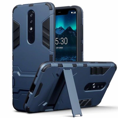 Nokia 5.1 Plus hoesje, extreme protection hardcase met standaard, navy blauw
