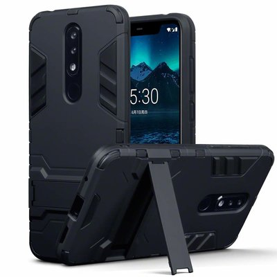 Nokia 5.1 Plus hoesje, extreme protection hardcase met standaard, zwart