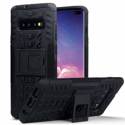 Samsung Galaxy S10 Plus (S10+) hoesje, Pantsercase met standaard, zwart