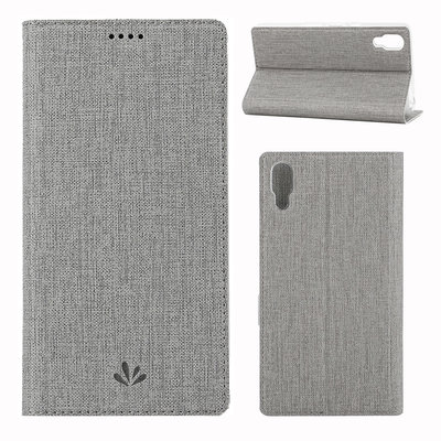 Sony Xperia L3 hoesje, canvas bookcase, grijs