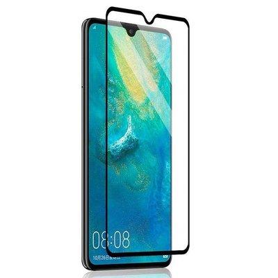 Huawei Mate 20 screenprotector, tempered glass (glazen screenprotector), zwarte randen