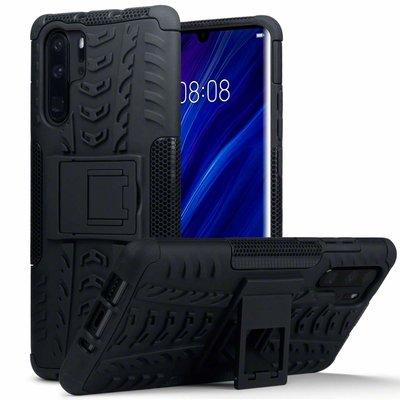 Huawei P30 Pro hoesje, Rugged armor case met standaard, zwart