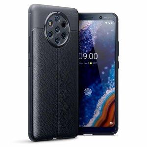 Nokia 9 PureView hoesje, gel case lederlook, zwart